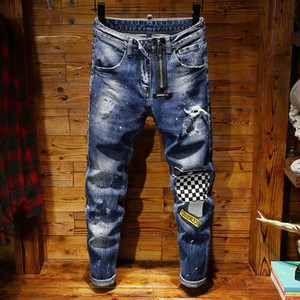 Spring and Summer Fake Holes Stitching Paint Spots Patch Elastic Slim Feet D2 Jeans Men's Fashion