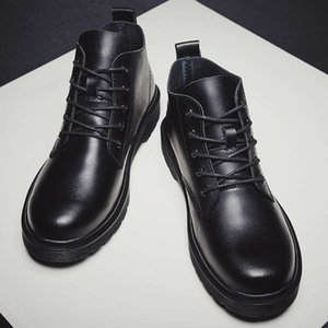 Autumn and winter oversized Martin boots men's 45 Korean fashion 46 large 47 plus cashmere 48 high top leather shoes