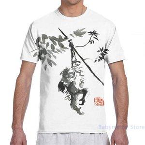 오랑우탄에서 그의 나무에 남자 티셔츠 여성은 인쇄 패션 소녀 티셔츠 소년 탑 티셔츠 짧은 소매 티셔츠