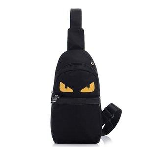 2021 new little monster chest bag male Korean version of the trendy men's shoulder messenger bag casual small backpack