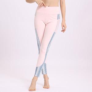 2020 Peach high waist hip-lifting sports fitness side double pocket printed yoga pants women's hip-lifting fitness pants45522