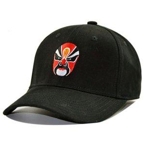 Özel şapka pekin opera maskesi beyzbol şapkası açık yüksek kaliteli penye pamuk güneş geçirmez kap