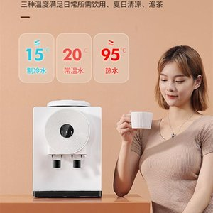 Water Dispenser Table Kitchen Small Household Vertical Refrigeration And Heating Top Drinking Machine 220V