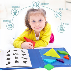 Magnetic 3D Puzzle Jigsaw Tangram Kids Toys Game Montessori Educational Drawing Board Games Toy Gift for Children Brain Tease C0220