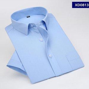 Pure Color Plus Size Men' Shirt 5XL 6XL 7XL 8XL Business Casual Easy-care Dress Short Sleeve Shirt Men Soft Comfortable 110kg 120kg 130kg