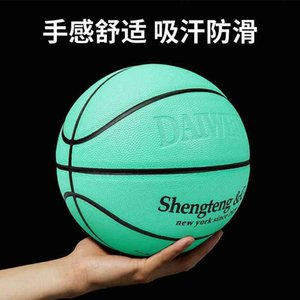 Special student sporting goods for No. 7 Basketball adult competition indoor and outdoor training moisture absorption wear-resistant rubber