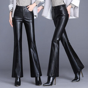 Women's Pants High Waist Faux Leather Leggings Flared Pants PU Leather Wide Leg Trousers Women Black Plus Size 5XL Y71