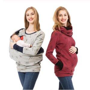 2021 Maternity Nursing Hoodie Sudadera Otoño Invierno Otoño Embarazo Ropa Embarazada Mujeres Sweater Sweater Camisetas Top camiseta
