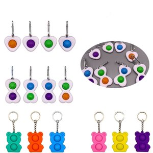 100pcs / dhl 팝트 Fidget 장난감 간단한 딤플 키 체인 펜던트 하트 베어 2 공 푸시 버블 키 체인 키링 백 G314Siu