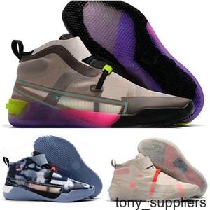 مامبا ad nxt ff fastfit شاسعة رمادي متعدد الألوان الأزرق بطل بدء سحب كرة السلة أحذية رجالي المدربين 12 المحاربين الرياضة أحذية رياضية الحجم 40-46