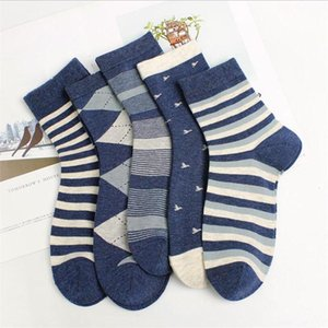 Men's Socks 5 Pairs Of Autumn And Winter Pure Cotton Fashion Tube Simple Warm Breathable Men