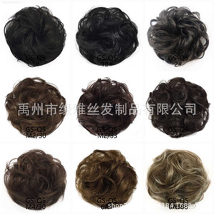 fluffy Monopoly of chemical fiber high wig, temperature silk and disheveled head rope hair accessories 30g