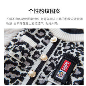 2021Pet clothing spring and autumn leopard print cardigan sweater teddy bear puppy small dog two legged kitten cat cloth