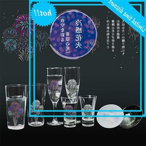 Japanese Takagi pottery sense fireworks color changing cold water wine cup set creative champagne to glass