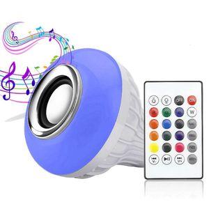 LED intelligent bulb seven color music bulb dance table lamp RGBW remote control Bluetooth music bulb lamp