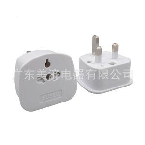 European to British plug American to British plug with safety tube British gauge change over plug bs5737