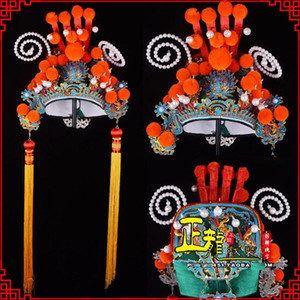 Beijing opera Drama helmets stage performance supplies Guan Gong helmets Guan master scarf films and TV series