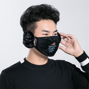 2 Mask Face Cover 8 In Colors 1 Earmuff Windproof Protective Thick Warm Adult Mouth Masks Winter Mouth-Muffle Ear XHB4XT