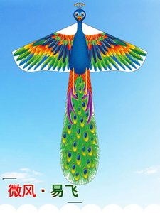 Peacock open screen kite new 2021 children adults colorful birds beginners breeze easy to fly