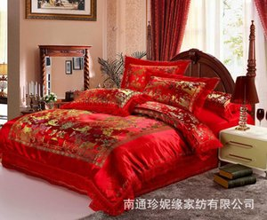New satin and silk bedding 4-piece set and 67 piece set for festive bedding
