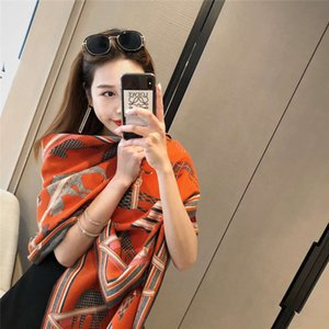 Winter blended coach Korean horse pattern thickened warm jacquard color matching shawl cashmere scarf