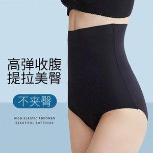 Pantalones abdominales de alto tracks de mujer postparto corporal cuidado cintura cadera elevación cómoda algodón antibacteriano banda en forma de ropa interior
