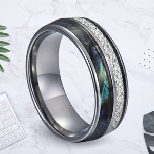 Men's ring creative fashion shell + imitation meteorite tungsten steel hand ornament