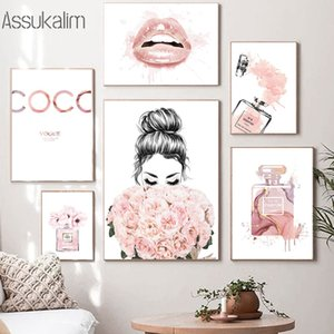 Fashion Poster Perfume Poster Canvas Painting Quotes Wall Art Posters Flower Prints Vogue Wall Pictures Living Room Decoration