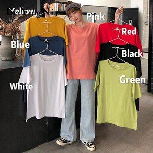 Beiyingni Oversized Women's T-shirts Harajuku Plain Casual Short Sleeve O-neck Tshirt Women Korean 2021 Summer BF Tee Top M-4XL