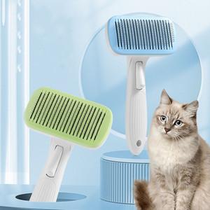 الحيوانات الأليفة مشط التنظيف الذاتي الكلب المهنية الاستمالة فرشاة تلاشى إبرة التلقائي إزالة الشعر القط إمدادات حمام