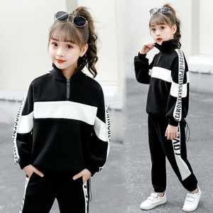 Girl Autumn Winter Clothes Costume Outfit Suit Tracksuit Clothing Set Kids Korean Sweater Tracks Teen Casual Sports