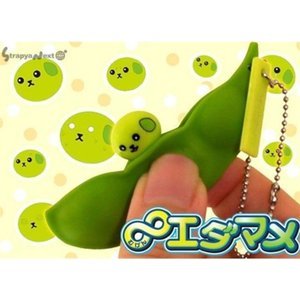 Cute Cartoon Pea Clip Keychain Mobile Phone Pendant Extrusion Vent Toy Pea Gift Meaning Lentil Keychain Bag Accessories H25XS0G