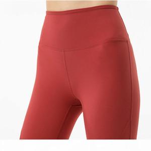 Yogaworld Women Yoga Pants Fitness Exercise Yoga Mat Running Naked Tights with Pockets and Sanding Pants yogaworld