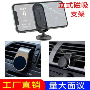 Saugmobilzettel Luftauslass Magnet Auto Navigation Magnetische Cliphalterung