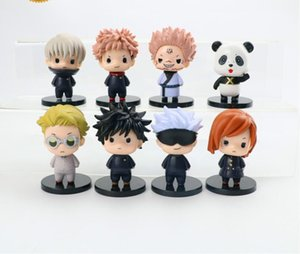 Action & Toy Figures 7cm 8 types of curses to fight back Q version hand-made knotweed Yurenfu Black Megumi Wild Rose Gojo Gacha Doll Ornaments