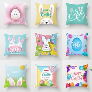 Happy Easter Pillowcase Easter Bunny Egg Decorative Cushion Cover Cartoon Rabbit Print Pillow Cover For Sofa Car Home Decor 45*45cm EWA3588