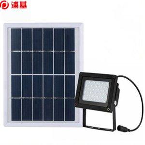 Solar Powered 54 Светодиодный прожектор / Прожектор Открытый Водонепроницаемый Водонепроницаемый Светодиодный Световой ламп Наводнения 400 Люмен для Главная Сад Газон Бассейн