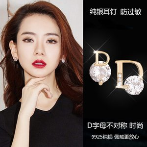 Korean Luxury S925 Sterling Sier Asymmetric d Letter Temperament Diamond Earrings Women's Niche Design Jewelry