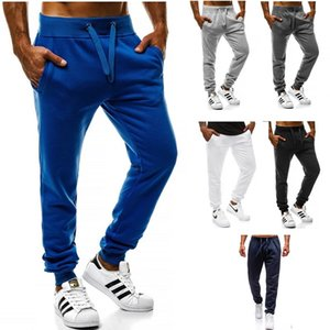 2021 Autumn And Winter New Men's Solid Color Casual Pants Multicolor Sports Pants Men's Cotton Tethered Men's Trousers