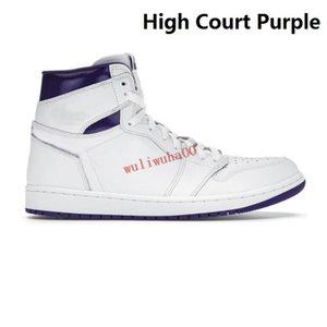 G09 الصنوبر الأخضر شيكاغو أحذية رجالي كرة السلة 1 1s الجامعة الأزرق Hyper Royal Shadow 2.0 Top 3 UNC Twist Esspedian Sports Sneakers