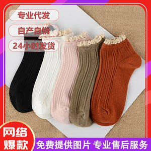 Net socks, boat socks, girl students' shallow mouth summer lace socks and short tube socks C0224