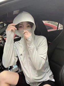 Fabrik Großhandel Sommer Outdoor Sun-Protective Kleidung Jacke Mit Kapuze Japanische Sonnenschutzkleidung mit Fingerschloss Atmungsaktive Drop Shipping
