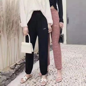 2021 New Harem Pants Women Loose Thin Lady Knit Pant Letter Embroidery Spring Summer Elastic Waist Trousers Femme Home Wear Clothes Vtz4