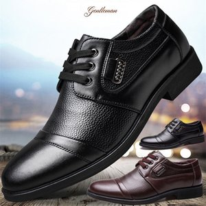 2020 New Aufu Shoes 7956 Spring Mens Casual Leather Shoes 48 plus Size Lace up Lychee Leather Shoes Mens Soft Surface Dad