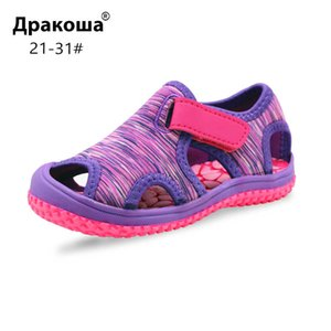 Apakowa Unisex Beach Sandals for Toddler Girls Summer Kids Sports Shoes Baby and Boys Quick Drying Cobblestone 210712