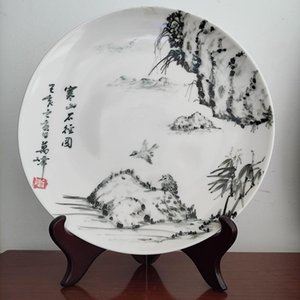 Everything Else Porcelain plate (stone path map of Hanshan Mountain)