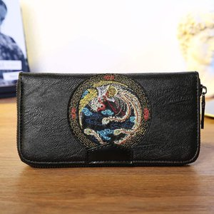 Fashion New Simple Chinese Style Men's Wallet Short 2021 Youth Brandwallet