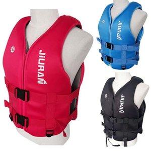 생명 조끼 부 표 재킷 성인 어린이 물 스포츠 낚시 카약 보트 수영 서핑 표류 안전