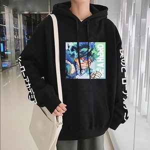 Sudaderas con capucha para hombre Sudaderas Anime My Hero Academia Midoriya Izuku Lucha Impresión divertida de Boku Impresión Gráficos Unisex Streetwear