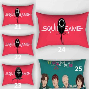 Fashion Squid Game DIY Pillow Cover numers Printed Car Sofa Bedroom Square Pillowcase 50x305cm Children's Winter Warm Pillow Cover Gifts G02GHRL